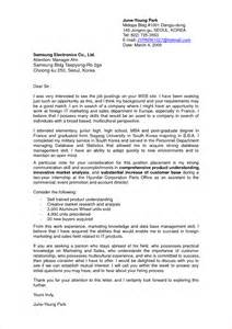 self introduction letter template how to write a self introduction letter for