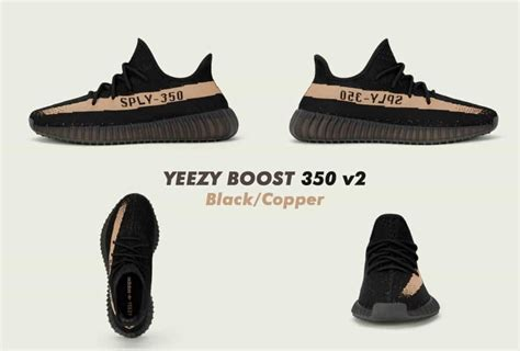 Yeezy V2 350 Cooper adidas yeezy boost 350 v2 copper green early links