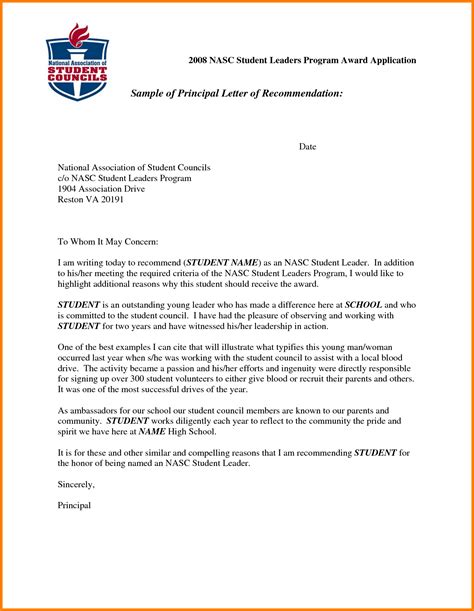 Reference Letter Format For Student From 4 Recommendation Letter Sle For Student Sle Of Invoice