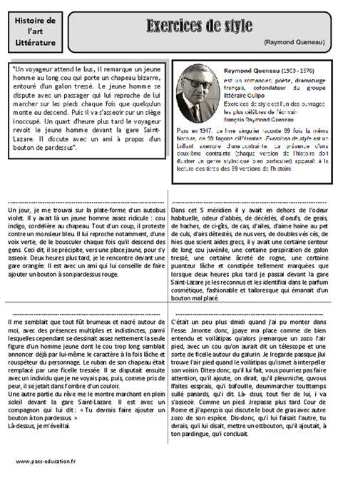 exercices de style exercices de style raymond queneau arts du langage cm2 histoire des arts xx 232 me si 232 cle