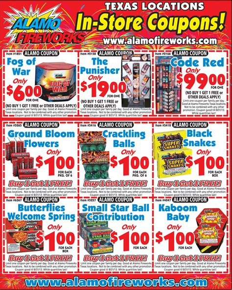 Fireworks Coupons   2017   2018 Best Cars Reviews