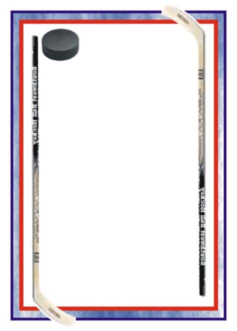 hockey card template microsoft free clip microsoft borders studio