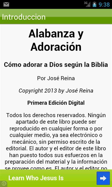 encuentre en la biblia en m s de 100 versiones y 50 alabanza y adoracion 2 0 android apps on google play