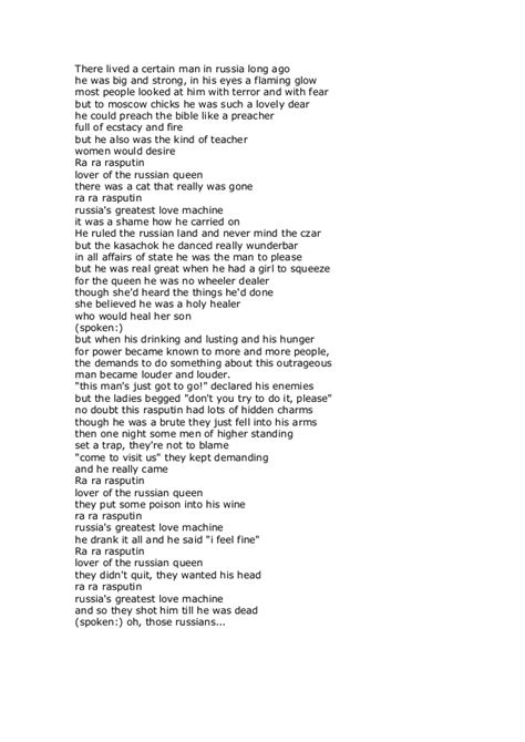 letras canciones para el carnaval 2014 view image top 28 letras de canciones letra de canciones para el