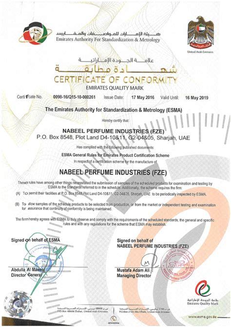 emirates quality mark nabeel best arabic perfume oil oudh fragrances
