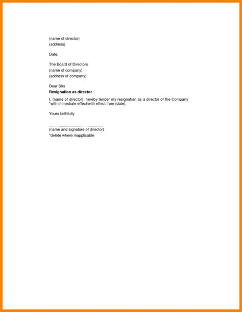 simple resignation letter sample