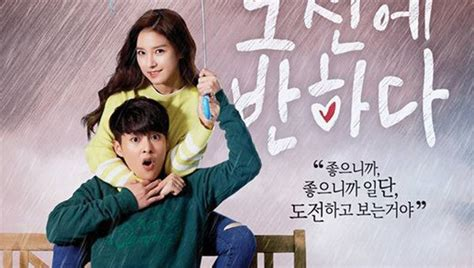 film korea xiumin exo xiumin and kim so eun s web drama surpasses 20 million