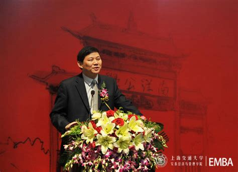 Shanghai Jiao Tong Antai Mba by The Grand Opening Ceremony Of 2013 Emba Of Antai