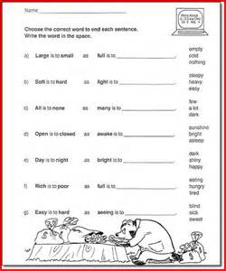 2nd grade language arts kristal project edu hash