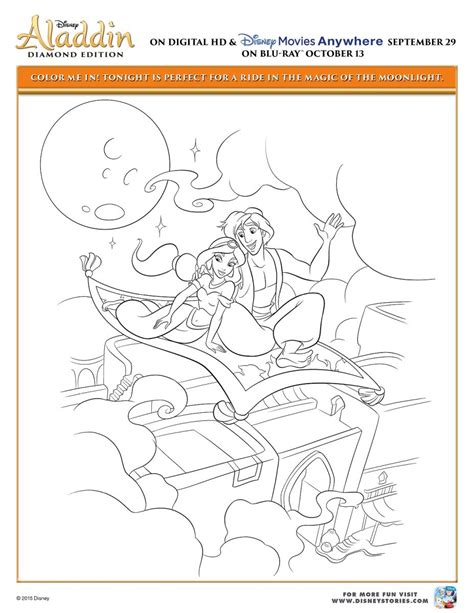 Disney S Aladdin Princess Jasmine Printable Coloring Pages Activity Sheets For