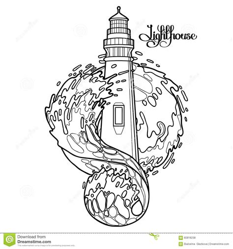 coloring book illustrator graphic lighthouse during a stock vector image