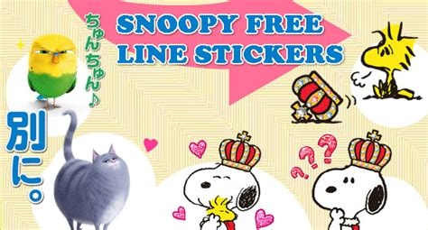 theme line snoopy free free list line sticker king snoopy stickers july 27