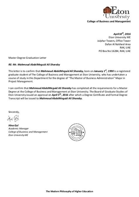 certification letter for graduation graduation letter