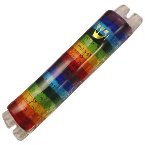 Rainbow Mezuzah