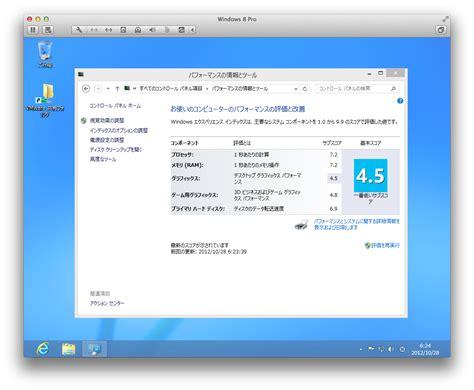 windows 7 virtual machine download torrent alleyerogon vmware svga 3d driver windows 7