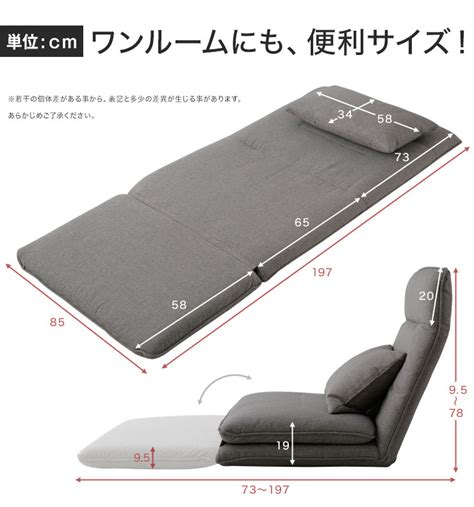 Mn Sofa by