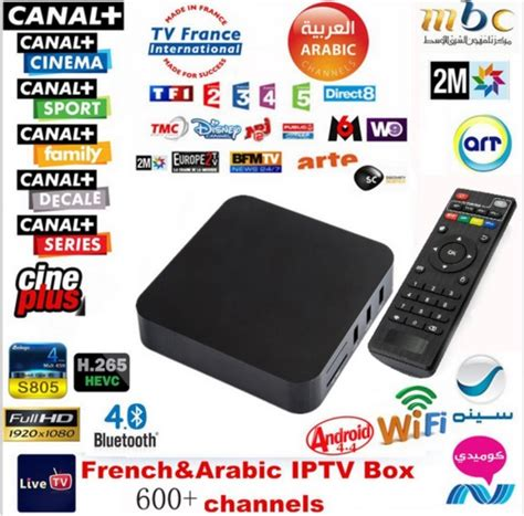 Android Tv Box Ireland Channels by 20 27day Delivery Android Tv Box Neotv Arabic Iptv