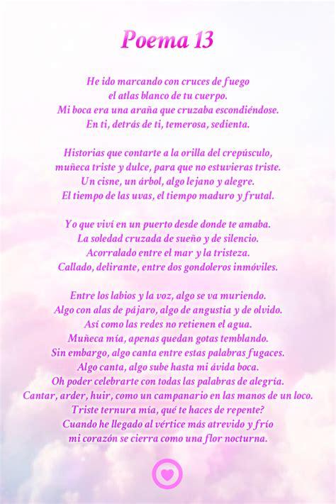 poema de amor para navidad te amo web imagenes de amor poema 13 pablo neruda