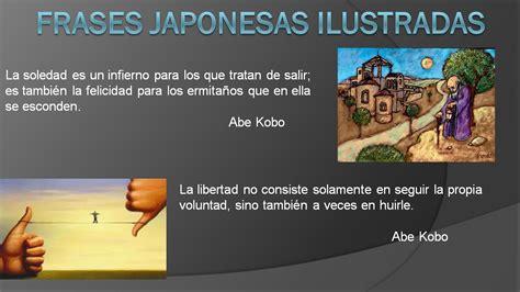 imagenes con frases japonesas frases japonesas ilustradas cuento asombroso propio