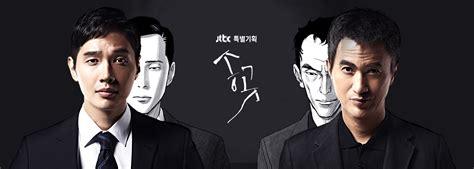 dramanice pride and prejudice watch awl korean drama 2015 episode 9 eng sub