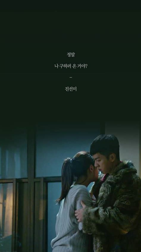 lee seung gi official website lee seung gi hwayugi official wallpapers 2 everything
