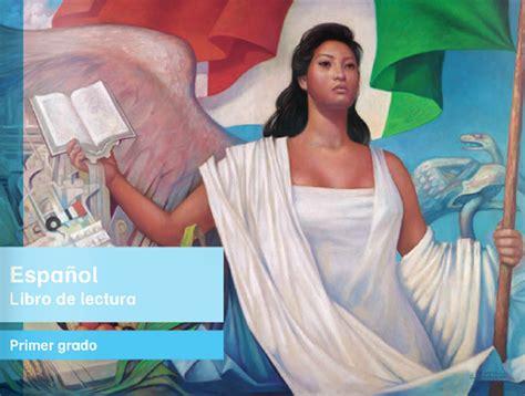 libro de espaol lecturas 2 grado libros de espa 241 ol lecturas 2014 2015 apoyo primaria