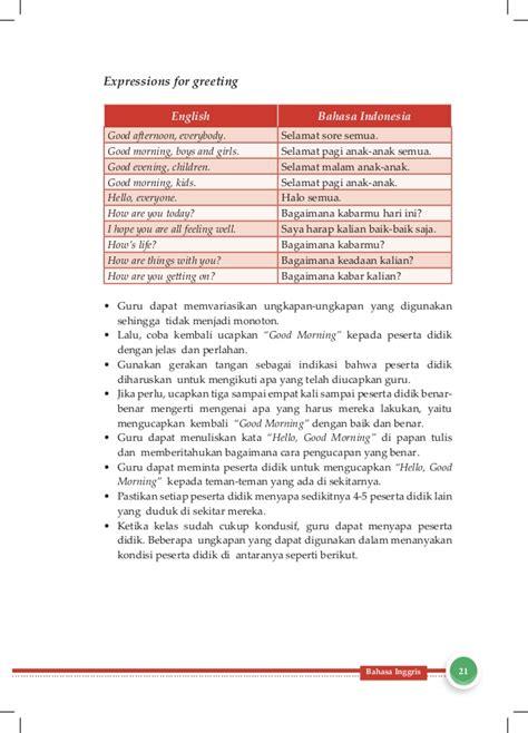biography muhammad yamin dalam bahasa inggris buku guru bahasa inggris kls 8
