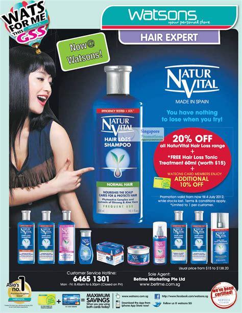 Jual Natur Hair Care by Natur Vital Hair Loss Shoo 187 Watsons Personal Care