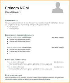 9 modele cv simple modele de facture