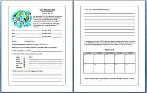 passport template for students passport template passport template printable passport