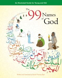 Al Quran Ar Rasyad For Fd 01 Cover Exclusive Dan Elegan wise in the 99 names of god she speaks we hear