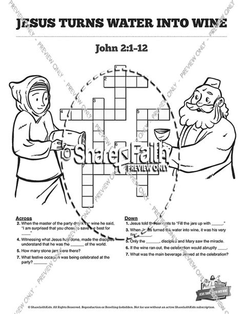 coloring pages jesus water into wine jesus turns water into wine sunday school crossword