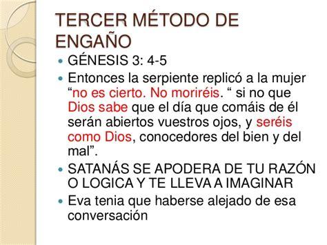 conversaciones con dios 3 el diã logo excepcional conversations with god book 3 the exceptional dialog edition books 4 metodos satanicos para enga 241 ar a los cristianos