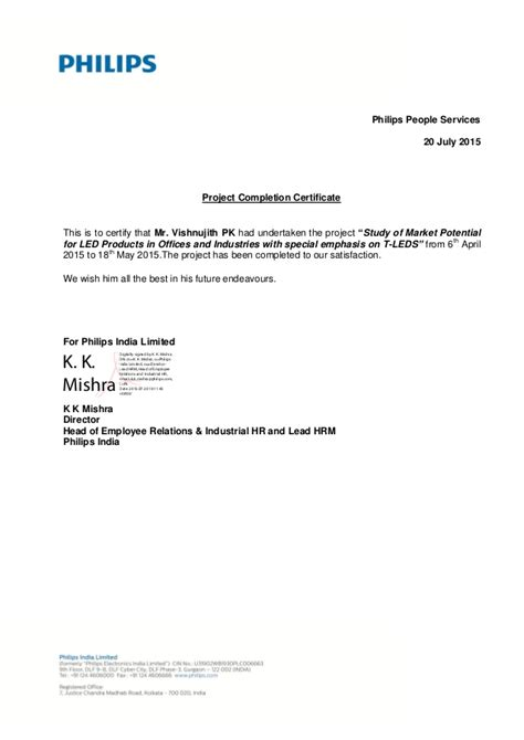 certification letter for completion of project vishnujith pk intern completion letter