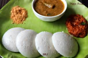vysya s delicious recipes 80 south indian break fast