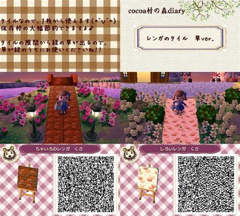 brick pattern new leaf animal crossing new leaf qr codes two single tile brick