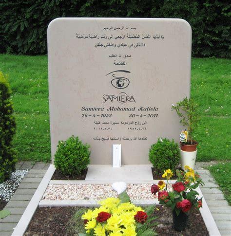 Beschriftung Grabstein by Grabstein Mit Arabischer Schrift Grabmale Vonr 252 Den