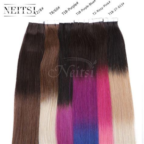 aliexpress buy neitsi skin weft aliexpress buy neitsi skin weft human hair