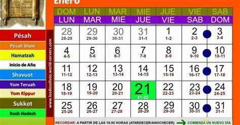 L Calendario Hebreo Calendario Hebreo 2018 28 Images Calendario Hebreo
