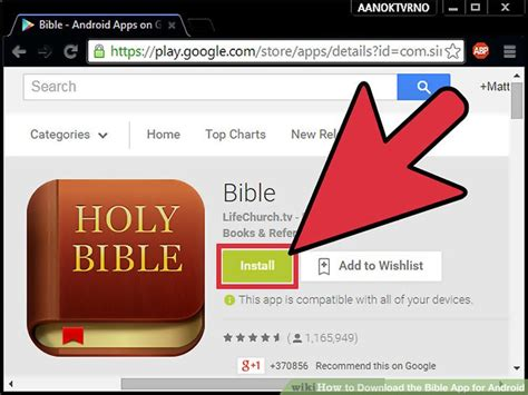 bible apps for android how to the bible app for android 8 steps with pictures