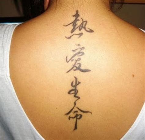 tattoo lettering fonts chinese chinese tattoo lettering styles tattoo design ideas
