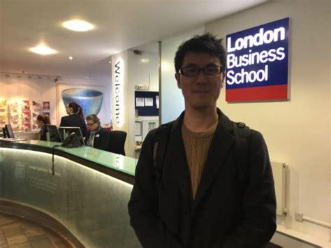 Lbs Mba Toefl by ロンドンビジネススクール Business School Mbaの紹介