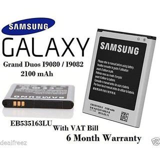 Battery Samsung Grand I9082 100 original samsung battery galaxy grand duos i9080