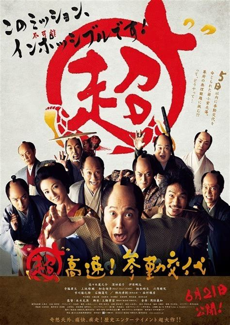 film bioskop sub indonesia samurai hustle subtitle indonesia download film gratis