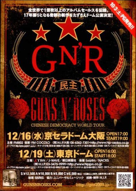 Guns N Roses Democracy by Guns N Roses Democracy World Tour Japanese
