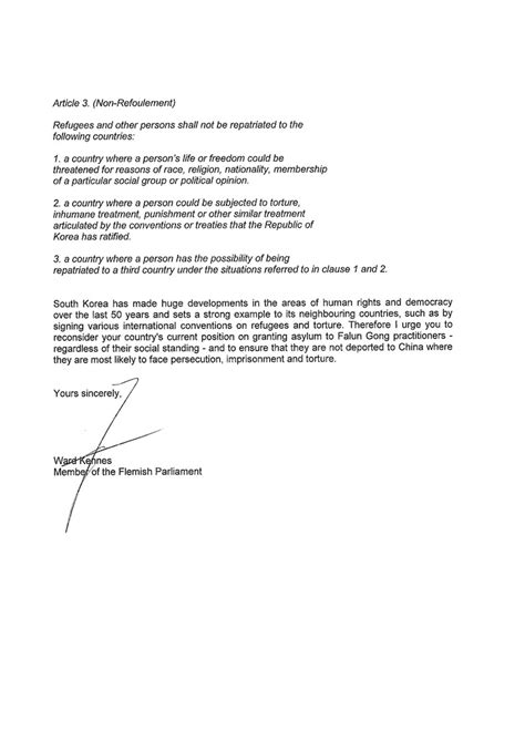 Guarantee Letter Korean korean embassy letter of guarantee 28 images tourist