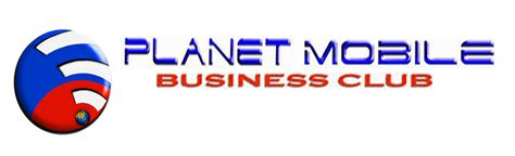 planet 3 mobile planet mobile business club
