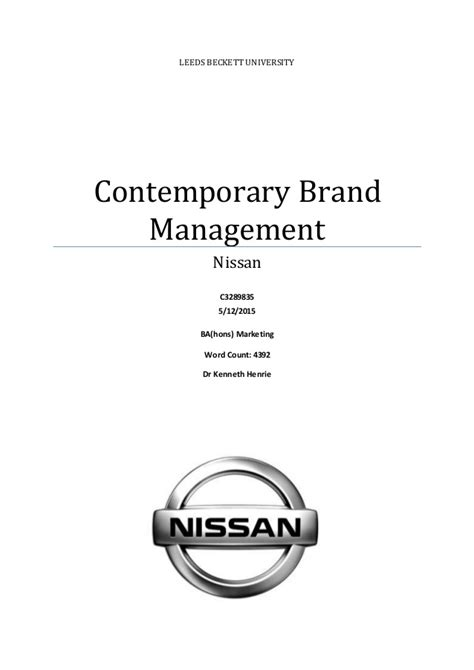 Contemporary Brand Management brand management project nissan