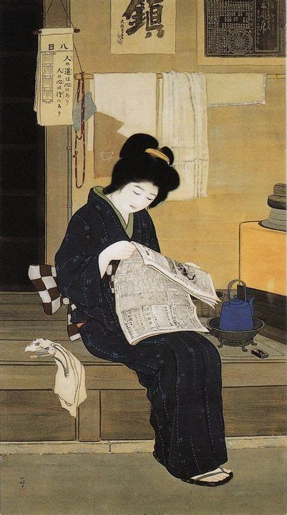 Postcard Ito Riria Influencer Nogizaka46 1551 best japanese and images on japanese painting japanese and