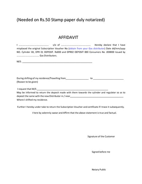 template for an affidavit printable blank affidavit form template exle with date